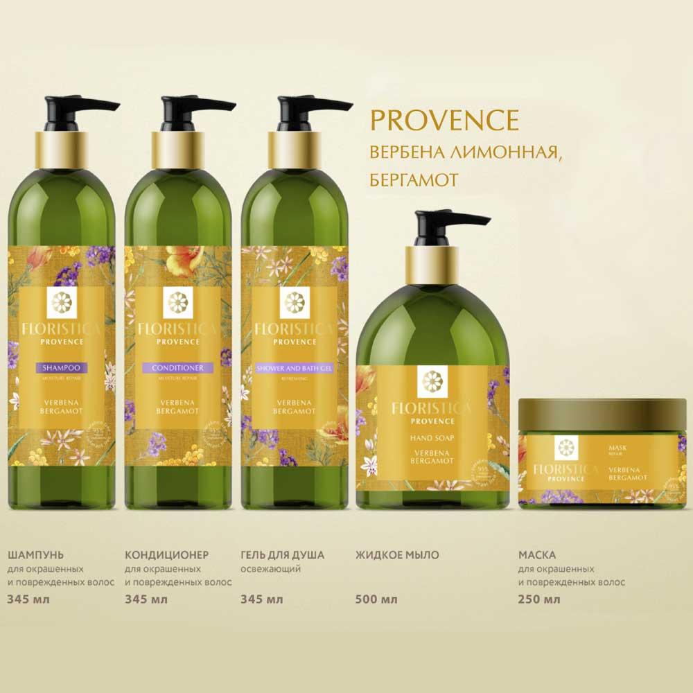 Floristica Provence Кондиционер для окрашенных и поврежденных волос увлажнение и восстановление вербена лимонная, бергамот, 345 мл 1