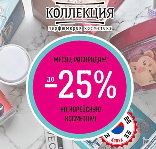 Интернет-магазин 29